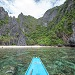 El Nido Most Popular